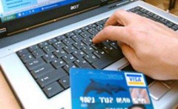К концу 2009 года Минтранс Украины введет электронные билеты