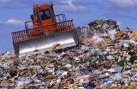 Днепропетровская область является одним из лидеров по накоплению промышленных отходов, - СЭС
