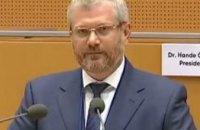 Александр Вилкул выступил на Генеральной Ассамблеи Европейских регионов