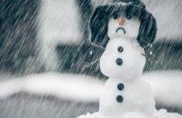 На Днепропетровщине прогнозируют снег, дождь и до +7 градусов