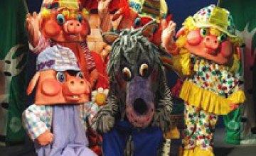 В Днепропетровске соберутся кукольники из регионов Украины