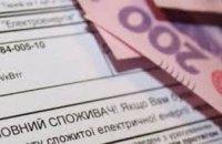 Задолженность предприятий ТКЭ за распределение газа достигла 1 млрд грн - АГРУ