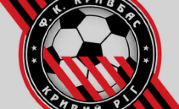 ФФУ может не допустить «Кривбасс» к выступлению в Премьер-лиге в следующем сезоне