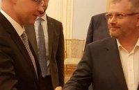 Развитие отношений Украина-ЕС должно быть с учетом интересов обеих сторон, - Вилкул