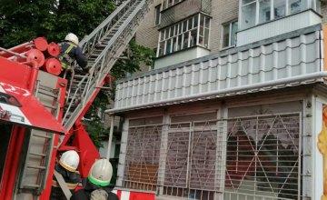 В центре Павлограда горела многоэтажка (ФОТО)