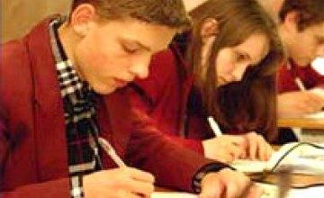 Родители украинских школьников относятся к внешнему тестированию неоднозначно
