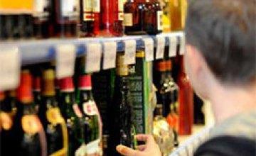 На Днепропетровщине в магазине продавали алкоголь и табак без лицензии