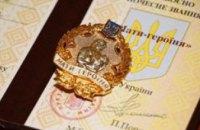 35 женщин с Днепропетровщины получили звание «Мать-героиня»