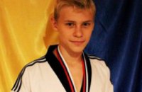 Днепродзержинский тхэквондист завоевал «бронзу» на Международном турнире в России