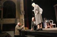 «Фальшивая нота»: в Днепре в театре драмы и комедии состоялся показ спектакля (ФОТО)