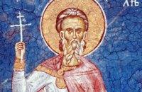 Сегодня православные молитвенно почитают память мученика Евпсихия