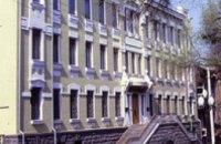Днепропетровцы льготных категорий могут бесплатно посетить Художественный музей