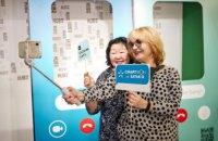 Онлайн-курс «Смартфон для родителей» теперь доступен на платформе «Дія.Цифрова освіта»