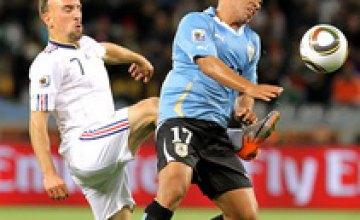 Уругвай и Франция разошлись безголевой ничьей