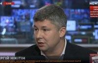 Сергей Никитин: «Вакцины от коронавируса — это вопрос человеческих жизней, а не политических интриг»