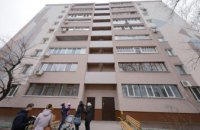 В Днепре продолжают комплексно ремонтировать жилые дома за счет городского бюджета