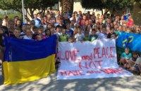 Хорватия снова принимает детей военнослужащих и беженцев с Юго-Востока Украины