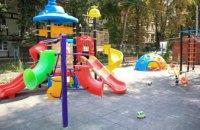 Для дітей різного віку: як на 12 кварталі облаштували майданчик завдяки «Бюджету участі»