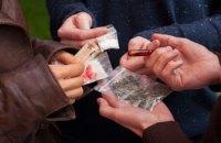 В Украине среди подростков набирает популярность новый наркотик