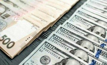 Эксперт рассказал, какой курс доллара ожидать украинцам после местных выборов