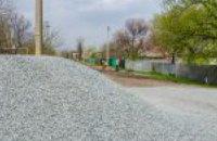 Более 150 дорог капитально отремонтируем на Днепропетровщине в этом году, - Валентин Резниченко