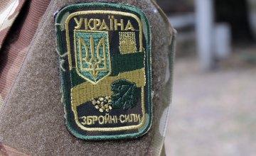 В Днепропетровской ОГА АТОшники могут получить бесплатную правовую помощь