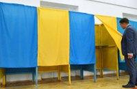 В Днепре одна из членов ТИК внесла изменения в избирательную документацию