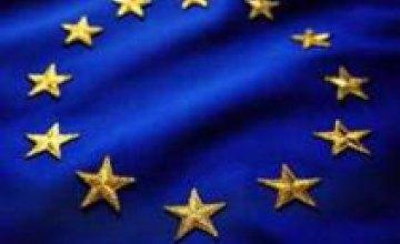 В Днепропетровске госслужащих учили евроинтеграции