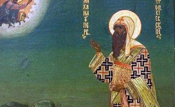 Сегодня православный молитвенно чтут память святого Михаила, первого митрополита Киевского