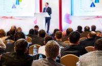 У Дніпрі відбудеться міжнародна конференція «UkraineInvest Talks: Dnipro»