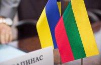Днепропетровщина будет развивать отношения с Литвой в образовательной и гуманитарной сферах