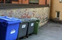 Горсовет объявил победителей тендера на вывоз и утилизацию мусора в Днепропетровске