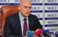 В Днепропетровской области создадут Единый координационный центр по гражданскому порядку и спокойствию, - Евгений Удод
