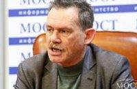 Увеличение минимальной зарплаты негативно отразится на благосостоянии украинцев, - эксперт