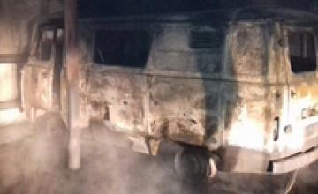 В Покровском пожарные тушили автопарк: пострадал один человек (ДОБАВЛЕНЫ ФОТО)
