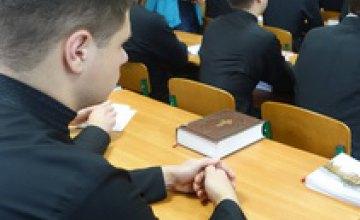 УПЦ начала подготовку будущих капелланов во всех духовных учебных заведениях