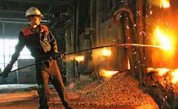 2011 год промышленность Днепропетровской области закончила с итогом 104%
