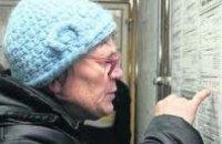 Верхнеднепровский горсовет не позволил жителям выбрать поставщика коммунальных услуг
