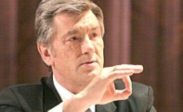 Виктор Ющенко подписал Закон об антикризисных мерах