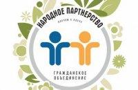 «Городские цветы» для создания дворовых клумб: «Народное партнерство» объявляет конкурс