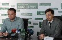 Вячеслав Мишалов и Артем Хмельников исключены из фракции «Самопомощь» в горсовете Днепра. Фракция инициирует снятие их с должнос
