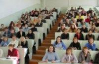В Днепропетровске наградят 12 самых умных молодых ученых