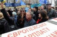 Возле Рады около 100 человек протестуют против принятия Трудового кодекса