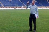 Вы можете гордиться своим стадионом, - инспектор УЕФА Фернан Миз о «Днепр-Арене»