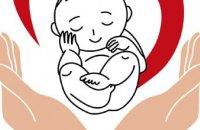 6 января в Днепре стартует партнерский благотворительный проект «Допоможи народитися дитині!»