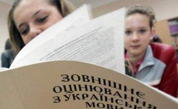 Премия для школьников: сколько заплатят ученикам за самые высокие балы на ВНО