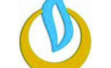 «Единое окно» ОАО «Днепрогаз» поможет избежать лишней бюрократической волокиты