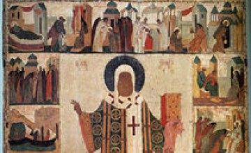 Сегодня православные почитают память Святителя Петра