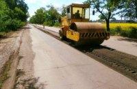 На Днепропетровщине стартовал ремонт трассы Кропивницкий-Кривой Рог