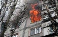 В Киеве произошел пожар в 9-этажном доме